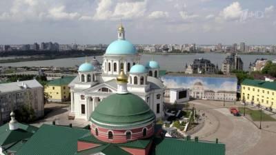 В Татарстане торжественно открыли возрожденный собор Казанской иконы Божией матери