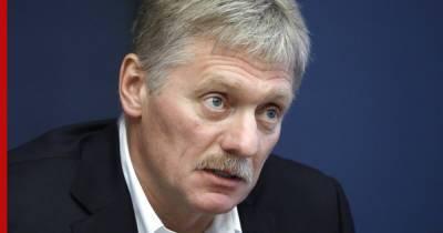 Песков рассказал об отсутствии подвижек в подготовке встречи Путина и Зеленского