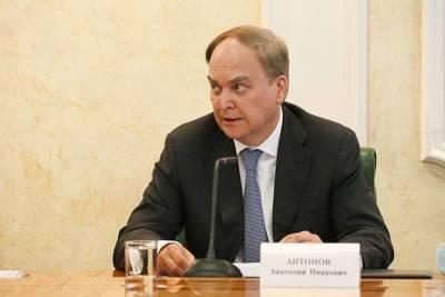 Антонов заявил о враждебности переговоров США и ФРГ по «Северному потоку — 2»