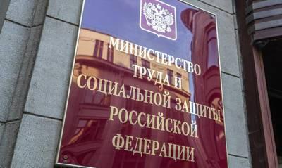 Минтруда предложило выплачивать пособия россиянам за переезд в другой регион