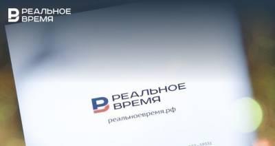 Главное к утру: арест главы управления ГИБДД Ставрополья Сафонова, новое дело в отношении Фургала