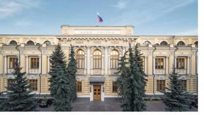 Главы крупнейших российских банков предупредили ЦБ о рисках из-за регулирования экосистем