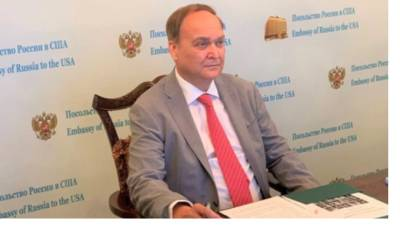 """Посол Антонов назвал враждебными переговоры США и ФРГ по """"Северному потоку - 2"""""""