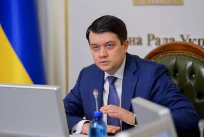 """Разумков призвал Конгресс США не допустить ввод в эксплуатацию """"Северного потока - 2"""""""