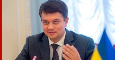"""Спикер Рады попросил США не отказываться от санкций по """"Северному потоку-2"""""""