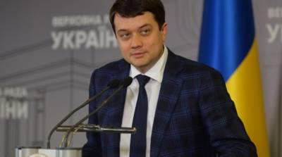 Разумков призывает Конгресс США продолжать политику санкций против «Северного потока-2»
