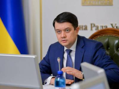 """Разумков призвал Конгресс США не допустить запуск """"Северного потока – 2"""""""