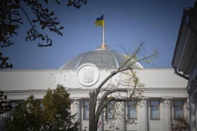 В парламенте Украины призвали США продолжить политику санкций в отношении «Северного потока-2»