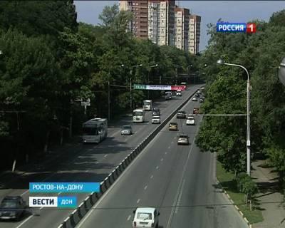 В Ростове на пр. Стачки столкнулись два автобуса, пострадали пять человек