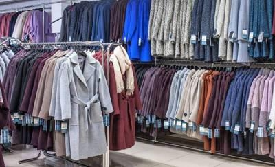 Россиян предупредили о подорожании одежды и обуви на 10-15% осенью