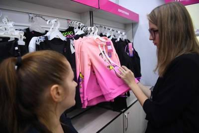 К осени в России ожидается подорожание одежды и обуви