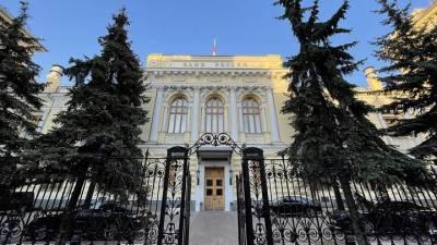 Главы крупнейших банков РФ предупредили ЦБ о последствиях регулирования экосистем