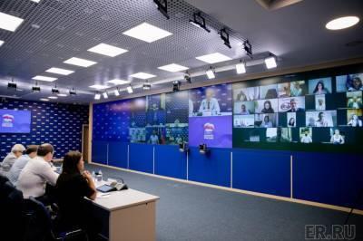 Сергей Яхнюк принял участие в стратегической сессии «Поддержка фермерства и развитие сельских территорий»