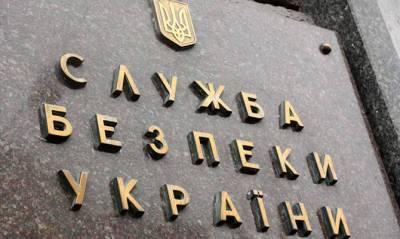 СБУ заявила о выявлении сети агентов ФСБ РФ