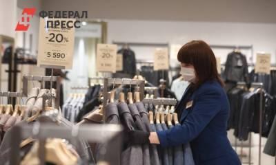 Минпромторг прокомментировал информацию о повышении цен на одежду и обувь
