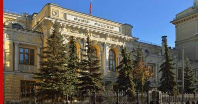 Крупнейшие банки России предупредили ЦБ о последствиях регулирования экосистем