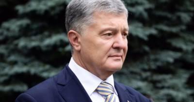 """Украине нужно объединиться, а не обвинять Меркель и Байдена – Порошенко о """"Северном потоке-2"""""""