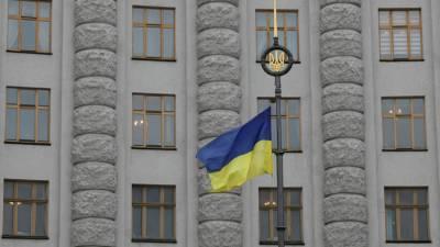 В НБУ выразили надежду на прогресс в переговорах Украины с МВФ