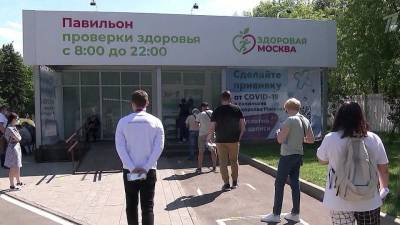 В Москве ревакцинацию от коронавируса можно пройти во всех прививочных центрах