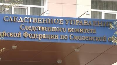 Родила в лесу и закопала: жительница Смоленска обвиняется в убийстве новорожденного