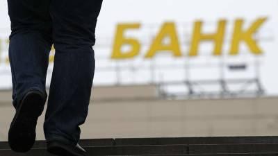 Банкиры предупредили ЦБ о рисках закрытия более 100 отделений банков