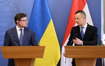 Украина и Венгрия подписали два документа о сотрудничестве