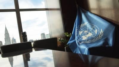 В ООН пообещали следить за реализацией закона о коренных народах Украины