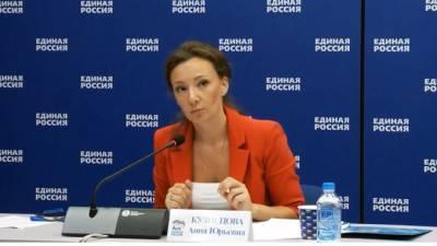 """Кузнецова призвала организовать """"народный контроль"""" за ценами на продукты"""