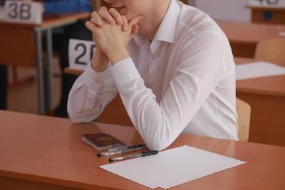В администрации Смоленской области подвели итоги ЕГЭ-2021