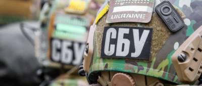 СБУ отчиталась, что заблокировала сеть агентов ФСБ РФ, среди которых правоохранители и чиновники