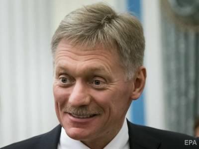 """В Кремле оценили соглашение США и Германии по """"Северному потоку – 2"""" и """"категорически не согласны"""""""