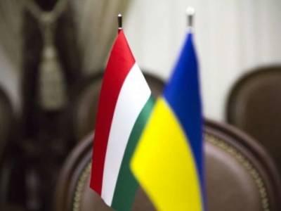 Украина и Венгрия подписали соглашение в сфере образования