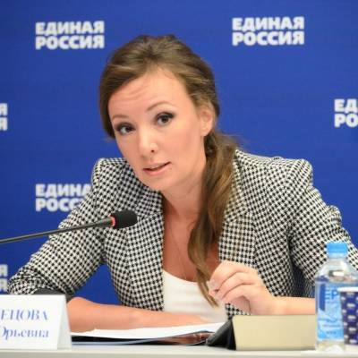 «Народный контроль» и льготы – Анна Кузнецова посетила Кубань