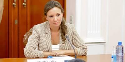 Кузнецова предложила выделять бюджетные средства на оплату услуг нянь для детей-инвалидов