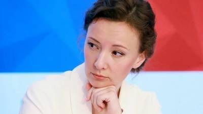 Кузнецова предложила выделить средства на няню семьям с детьми-инвалидами