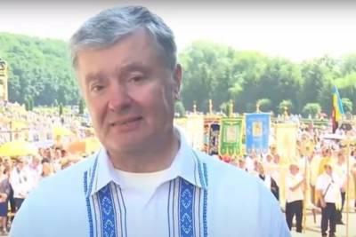 Порошенко заявил об угрозе для Украины из-за сделки США и ФРГ по Северному потоку - 2
