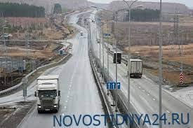 Грузоперевозчики раскрыли схему поборов на дорогах, на которой «погорел» начальник ГИБДД