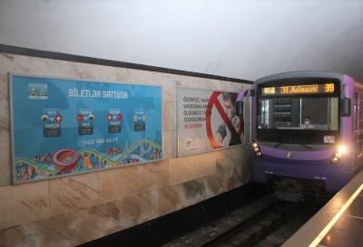 В Азербайджане определены дни в августе, когда не будет работать общественный транспорт