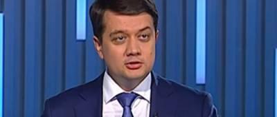 Разумков попросил Конгресс США остановить Северный поток-2