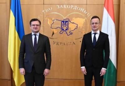 Украина и Венгрия подписали соглашение о признании дипломов