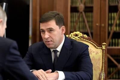 Губернатор Свердловской области Куйвашев ввел режим ЧС