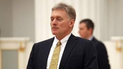 Песков оценил соглашение США и ФРГ по «Северному потоку — 2»