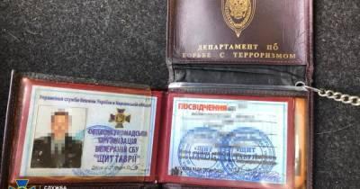 СБУ разоблачила агентурную сеть ФСБ в Херсонской области: среди предателей — чиновники (фото)