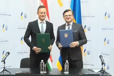 Украина и Венгрия подписали соглашение о взаимном признании документов об образовании и ученых степеней