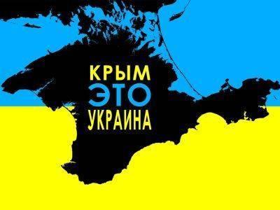 В критикуемом Россией законе Украины о коренных народах нет русских и нет украинцев