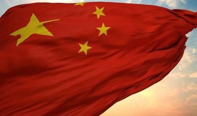 Пекин отверг план ВОЗ по расследованию происхождения COVID-19