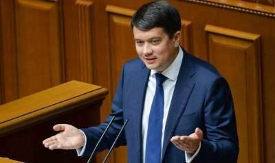 Разумков публично обратился к Конгрессу США с требованиями по Северному потоку-2
