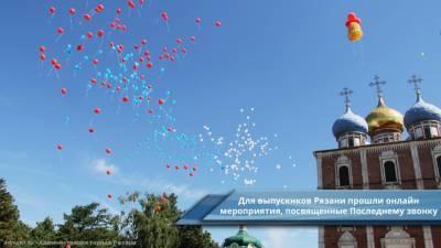 В следующем году в Смоленской области проведут общерегиональный школьный выпускной