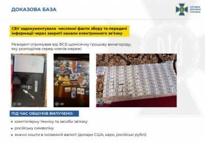 СБУ разоблачила агентурную сеть ФСБ, в которую входили силовики и чиновники