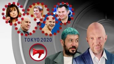 «Прекрасная Россия бу-бу-бу»: Олимпиада в Токио | смертельное ДТП в Солнцеве | Алексей Сафонов и его роскошная жизнь